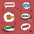 Vector set with comic speech bubbles with sound effects, stars a — Stock Vector #58168187