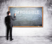 Impossible — Stock Photo