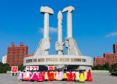 Monument grounds Labor Party of Korea. — Stock Photo