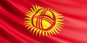 Kyrgyz flag. — Stock Photo