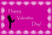 Happy Valentine Day. — Stock Vector