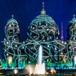 BERLIN, GERMANY - OCTOBER 16, 2012: Berliner Dome illuminated by colorful images during the world famous Festival of Lights. The 2014 event will take place from 10th to 19th october. — Stock Photo #54622113