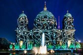 BERLIN, GERMANY - OCTOBER 16, 2012: Berliner Dome illuminated by colorful images during the world famous Festival of Lights. The 2014 event will take place from 10th to 19th october. — Stock Photo