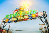 Patong Beach welcom sign - Phuket Thailand — Stock Photo