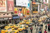 NEW YORK - DECEMBER 22, 2014: taxicabs and traffic jam congestio — Stock Photo