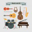 Set of Musical Instruments — Stock Vector #58060727