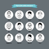 Hand-drawn people faces vector set. Signs of the Zodiac. — Wektor stockowy