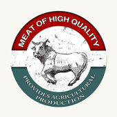 Meat of high quality stamp — Vector de stock