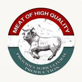 Meat of high quality stamp — Stockvektor