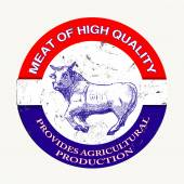 Meat of high quality  — Vector de stock