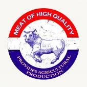 Meat of high quality  — Stockvektor