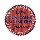 Satisfacción del cliente — Vector de stock