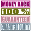 Set stamp money back, percent, guaranteed, guaranteed quality — Stock Vector #62407663