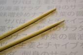 Chopsticks — Stock Photo