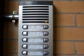Intercom system  — Stock Photo