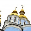 Classic golden roofs and blue walls at Saint Michael Cathedral in Kiev Ucraine — Stock Photo #52121149