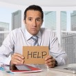 Desperate senior businessman in crisis asking for help at office in stress — Stock Photo #68774701