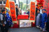 Вьетнамская каллиграфия справедливая, традиционная церемония — Стоковое фото