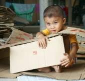 Asian kid, Vietnamese children — Stock Photo