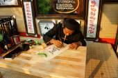 Vietnam tet, chinese writing, calligraphy — Stock Photo