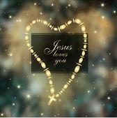 Jesus loves you — Stock Vector