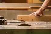 Wood planer — Stock Photo