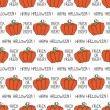 Happy Halloween. Seamless pattern with pumpkins. Trick or treat. Vector illustration. Background. — Stock Vector #51993933