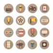 Set of movie design elements and cinema icons in flat style. Vector illustration. — Stock Vector #53703787