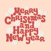 Merry Christmas and Happy New Year lettering greeting card 2015. Vector retro vintage background. — Stock vektor