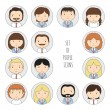 Set of colorful office people icons. Businessman. Businesswoman. Funny cartoon hand drawn faces sketch for your design. Collection of cute avatar. Trendy doodle style. Vector illustration. — Stock Vector #63128827