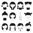 Set of monochrome female faces icons. Funny cartoon hand drawn faces sketch pictogram for your design. Collection of cute woman avatar. Businesswoman. Trendy doodle style. Vector illustration. — Stock Vector #63130823