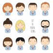 Set of colorful office people icons. Businessman. Businesswoman. Funny cartoon hand drawn faces sketch for your design. Collection of cute avatar. Trendy doodle style. Vector illustration. — Stock Vector #63130915