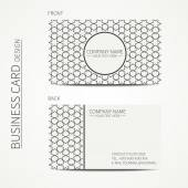 Geometric lattice monochrome business card template with stars for your design. Arabic pattern. Islamic oriental style. Moroccan business card. Trendy calling card. Vector design. — Stock Vector