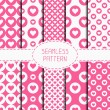 Set of pink romantic geometric seamless pattern with hearts. Collection of wrapping paper. Scrapbook paper. Tiling. Vector illustration. Background. Graphic texture  for design. Valentines day. — Stock Vector #71867729