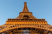 The Eiffel Tower, Paris  — Stock Photo