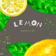 Watercolor background with lemon — Stock Vector #64598715