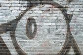 Graffiti on brick wall in Poznan, Poland — Stock Photo