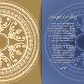 Round oriental ornament card in vintage style — Vector de stock