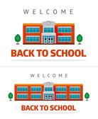 School building with slogan — Stock Vector