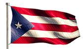 Cuba National Flag — Stock Photo