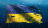 Ukraine Under Water Sea Flag — Stock Photo
