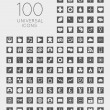 Set of 100 universal icons of business, science, health, securit — Stock Vector #59081409