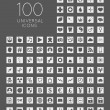 Set of 100 universal icons of business, science, health, securit — Stock Vector #59081419