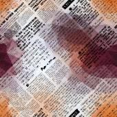 Imitazione del giornale. — Vettoriale Stock