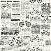 Newspaper with different bicycles. — 图库矢量图片