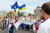 Peaceful parade of the Ukrainian embroideries  — Stock Photo