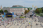 Ukrainian capital at the Independence Day — Stock Photo