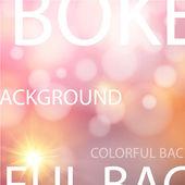Abstract bokeh background — Stock Vector