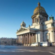 St. Isaac's Cathedral. St. Petersburg. Russia — Stock Video #61858075