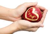 Apple,heart,love in woman hand on white background — Foto de Stock